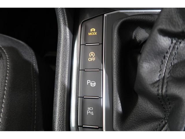 TSI ハイライン テクノロジーパッケージ.レーンアシスト.シートヒーター.フロントアシスト.アラウンドビューモニター.エレクトロニックパーキングブレーキ.オートホールド.LEDヘッドライト.プッシュスタート.認定中古車(41枚目)