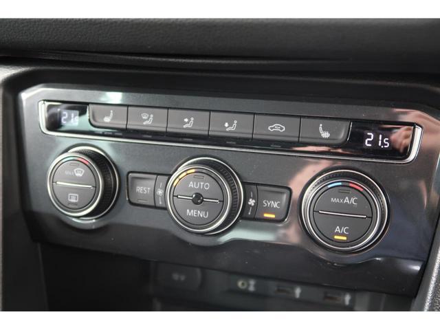 TSI ハイライン デジタルメーター.ACC.レーンアシスト.LEDヘッドライト.プッシュスタート.スマートキー.フロントアシスト.アラウンドビューモニター.エレクトロニックパーキングブレーキ.オートライト.認定中古車(30枚目)