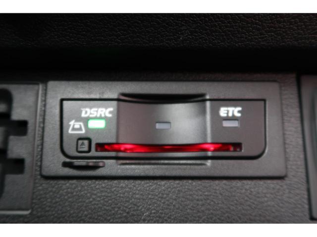 TSI ハイライン デジタルメーター.ACC.レーンアシスト.LEDヘッドライト.プッシュスタート.スマートキー.フロントアシスト.アラウンドビューモニター.エレクトロニックパーキングブレーキ.オートライト.認定中古車(33枚目)
