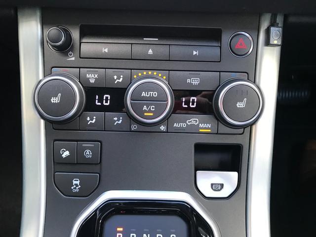 フリースタイル‐D 純正ナビ 地デジ 電動トランク 全方位カメラ TVキャンセラー MERIDIANサウンドシステム コンフォートアクセス コンフォートアクセス 前後PDCセンサー ETC インテリジェントセーフティー(28枚目)