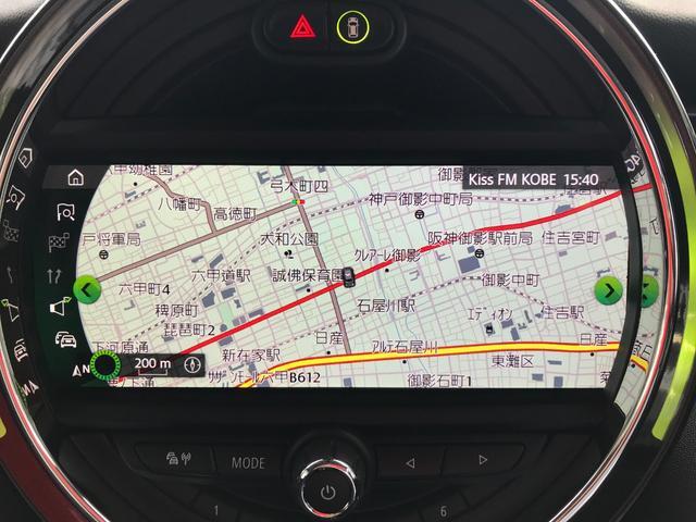 クーパーD ペッパーPKG コンフォートアクセス ストレージコンパートメントPKG パーキングアシスト LEDライトPKG ブラックルーフ インテリジェントセーフティー カメラPKG リアユニオンジャックライト(23枚目)