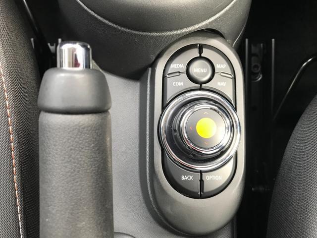 クーパーD ペッパーPKG コンフォートアクセス ストレージコンパートメントPKG パーキングアシスト LEDライトPKG ブラックルーフ インテリジェントセーフティー カメラPKG リアユニオンジャックライト(28枚目)