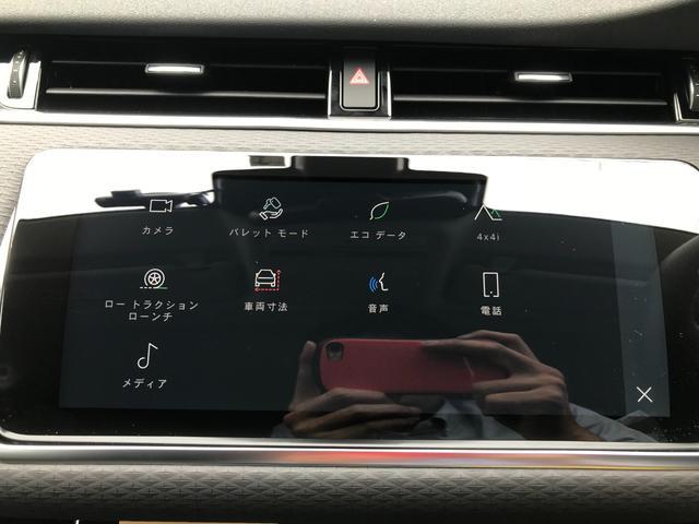 ベースグレード 電動トランク ブラインドスポット Applecarplay LEDヘッドライト 360度カメラ タッチドア  電動調整マルチファクションステアリング アダプティブクルーズコントロール 20AW ETC(24枚目)