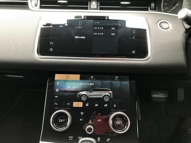 ベースグレード 電動トランク ブラインドスポット Applecarplay LEDヘッドライト 360度カメラ タッチドア  電動調整マルチファクションステアリング アダプティブクルーズコントロール 20AW ETC(27枚目)