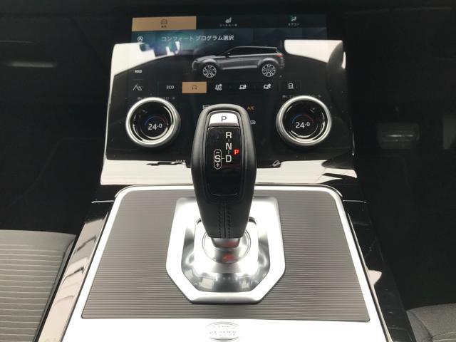 ベースグレード 電動トランク ブラインドスポット Applecarplay LEDヘッドライト 360度カメラ タッチドア  電動調整マルチファクションステアリング アダプティブクルーズコントロール 20AW ETC(51枚目)