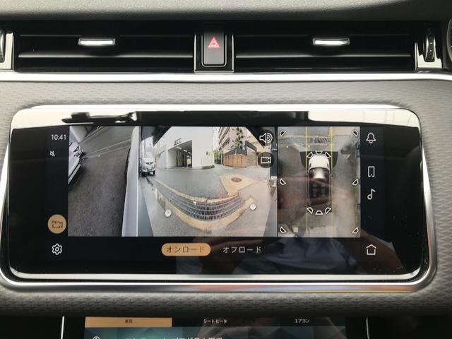ベースグレード 電動トランク ブラインドスポット Applecarplay LEDヘッドライト 360度カメラ タッチドア  電動調整マルチファクションステアリング アダプティブクルーズコントロール 20AW ETC(75枚目)