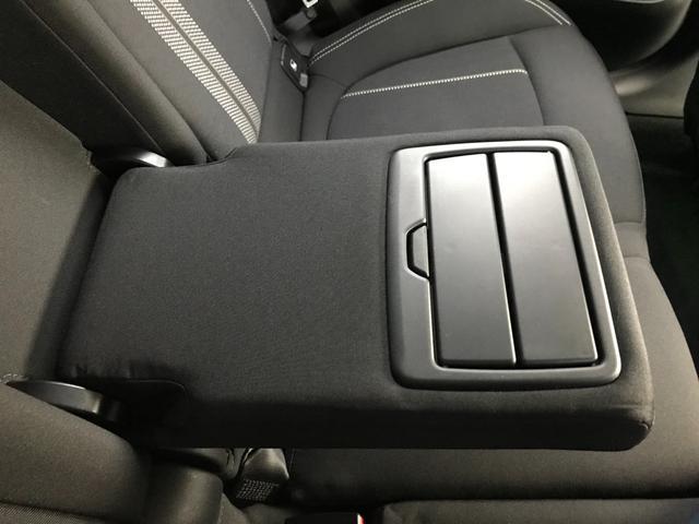 クーパーD クロスオーバー オール4 純正ナビPKG カメラPKG 電動トランク LEDヘッドライト ヘッドアップディスプレイ シートヒーター マルチファクションステアリング レーダークルーズコントロール ミラーETC ライトパッケージ(37枚目)