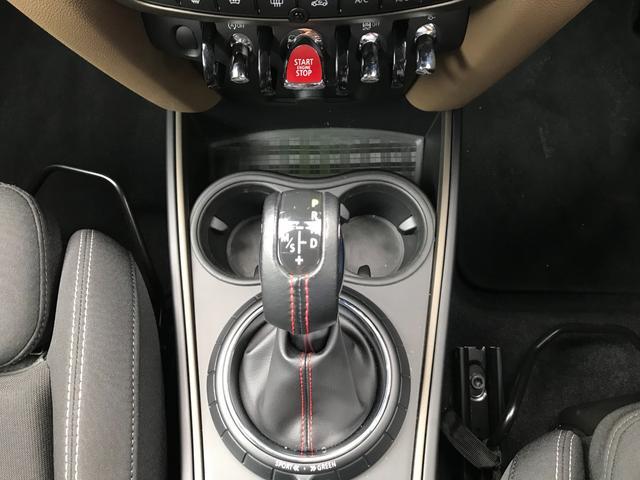 クーパーD クロスオーバー オール4 純正ナビPKG カメラPKG 電動トランク LEDヘッドライト ヘッドアップディスプレイ シートヒーター マルチファクションステアリング レーダークルーズコントロール ミラーETC ライトパッケージ(53枚目)