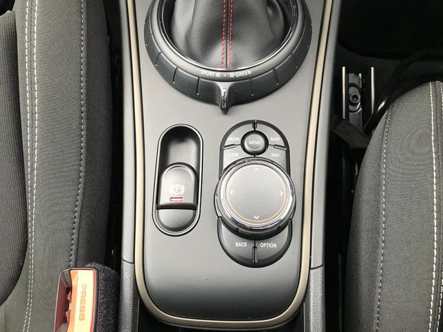 クーパーD クロスオーバー オール4 純正ナビPKG カメラPKG 電動トランク LEDヘッドライト ヘッドアップディスプレイ シートヒーター マルチファクションステアリング レーダークルーズコントロール ミラーETC ライトパッケージ(65枚目)