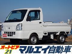 NT100クリッパートラックDX 5速MT 4WD 社外CD 三方開 荷台マット
