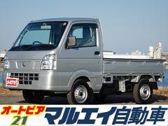 NT100クリッパートラックDX 5速MT 純正ラジオ 三方開 あおりガード