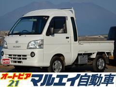 ハイゼットトラックジャンボ 4WD 5MT 三方開 キーレス 社外AW