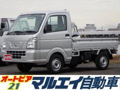NT100クリッパートラックDX 5速MT 4WD 純正ラジオ AC PS 三方開