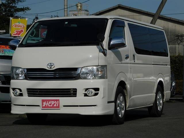 ハイエースバン スーパーGL(トヨタ)