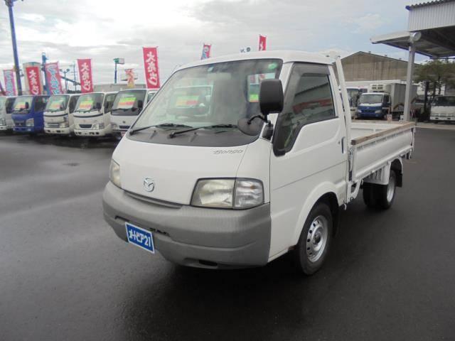 マツダ DX ワイドロー ディーゼル 4WD 積載1000kg