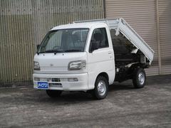 ハイゼットトラックローダンプ4WD
