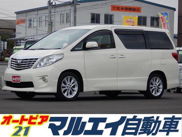 トヨタ 240S 7人乗 両側電動 社外HDDナビ 社外リアモニター