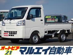 ハイゼットトラックスタンダードSAIIIt 4WD 5速MT 荷台マット