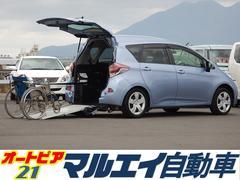 ラクティス車いす仕様車 スロープタイプ タイプI 助手席側リヤシート付