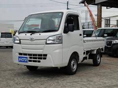 ハイゼットトラックスタンダード 農用スペシャル FMAMラジオ 5MT 4WD