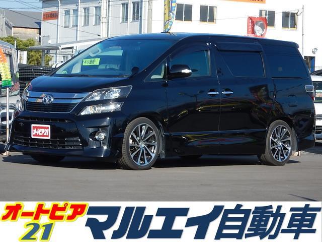 トヨタ 3.5Zゴールデンアイズ ツインムーンルーフ・Rモニター