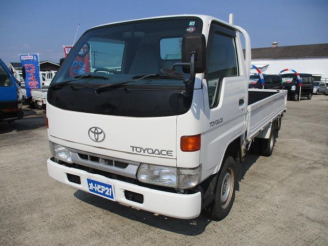 トヨタ トヨエース  平ボディー1.5トン 三方開
