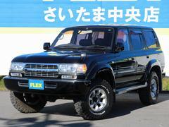 ランドクルーザー804.5 VXリミテッド 4WD 買取直販 ブラックペイント済