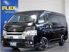 ハイエースワゴンワゴンGL4WDツインナビ装備Ver1シートア