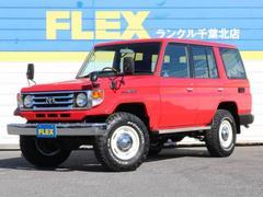 ランドクルーザー704.2 LX ディーゼル 4WD ナローボディー 最終型