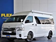 ハイエースバンロングDX GLパッケージ ディーゼル4WD トランポパック