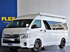 ハイエースバンロングDX GLパッケージ スーパーロング ディーゼル4WD