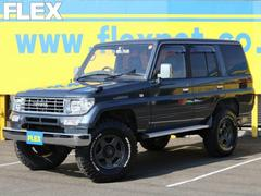 ランドクルーザープラドSX 1KZ3000 ナロー ブラッドレーV リフトアップ