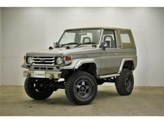 ランドクルーザー704.2 LX 幌タイプ ディーゼル 4WD ターボ付き ht