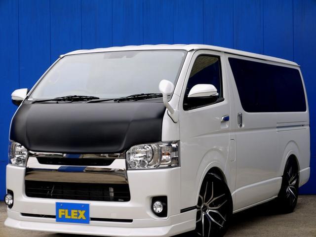 トヨタ 2.0 スーパーGL ロング 新型 ダークプライム