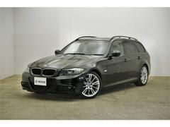 BMW※アポ無しの急な来店の場合、お車を見れない事があります!!