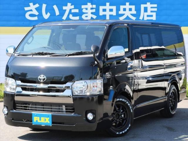 ハイエースバン スーパーGLダークプライム トヨタセーフティ付ライトカスタム(トヨタ)