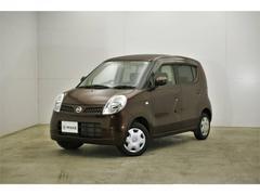 モコ※アポ無しの急な来店の場合、お車を見れない事があります!!
