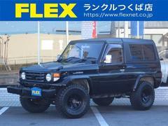 ランドクルーザー704.2 ZX 5速MT FRPトップ ディーゼル 4WD