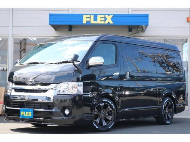 トヨタ 2.7 GL ロング FLEXライトコンプリート