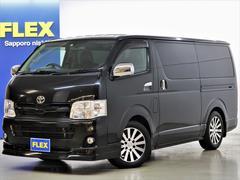 ハイエースバン新品FLEXフロントリップ 新品シートカバー 後席モニター