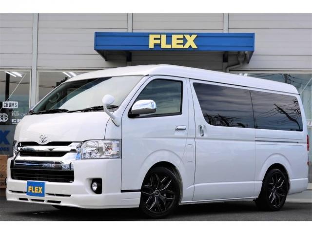 トヨタ 2.7 GL ロング FLEXアレンジ Ver.2