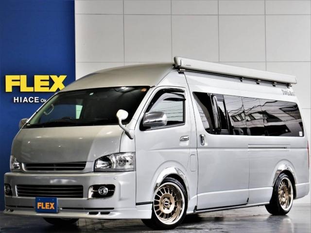 トヨタ 2.7 DX スーパーロング ハイルーフ キャンピング