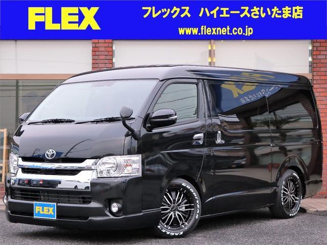 トヨタ 2.7 GL ロング ミドルルーフ TSS付 アレンジR1
