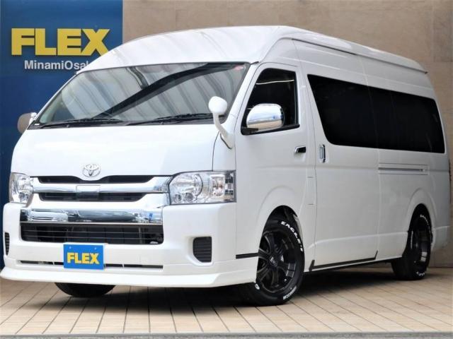 トヨタ グランドキャビン 4WD FLEX CUSTOM
