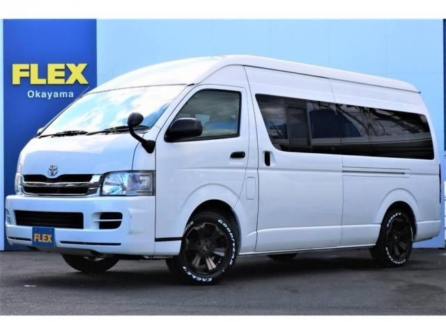 トヨタ 2.7 DX ワイド スーパーロング ハイルーフ 買取直販