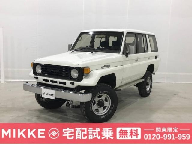 トヨタ 4.2 ZX ディーゼル 4WD FRデフロック 4ナンバー