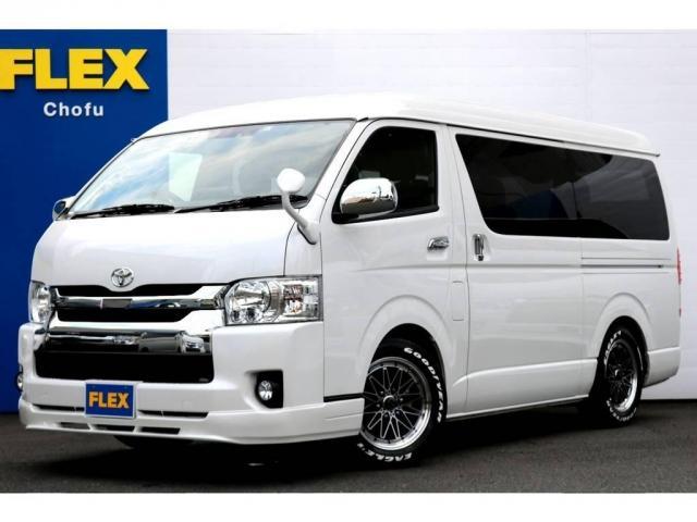 トヨタ 2.7 GL ロング ミドルルーフ FLEXアレンジVer2