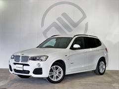 BMW X3xドライブ20i Mスポーツ 4WD