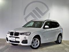 BMW X3xドライブ20d Mスポーツ ディーゼルターボ 4WD