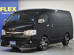 レジアスエースバン新品FLEXベッドキット 新品Delf02AW 4WD
